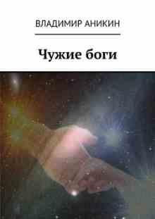 ����� ���� - ������ ��������
