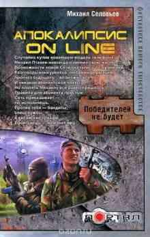 ����������� on line - �������� ������