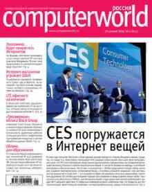 ������ Computerworld ������ 01/2016 - ������� ��������