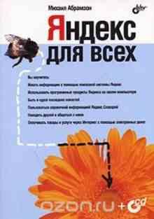 ������ ��� ���� ( CD-ROM) (�������� ������)