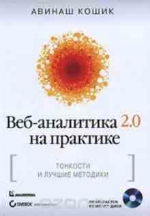 ���-��������� 2.0 �� ��������. �������� � ������ �������� ( CD-ROM) (����� ������)