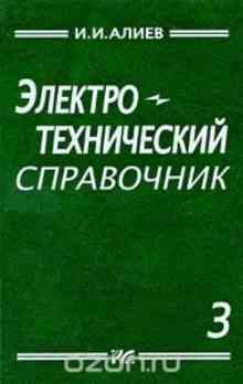 ������������������ ����������. ��� 3 (����� �. �.)