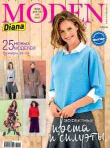 Diana Moden 01/2016 - �������� ���������