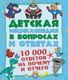 10 000 ������� �� ������ � ������ (�������� �. �.)