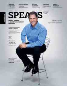 Spears Russia. Private Banking & Wealth Management Magazine. 01-02/2016 - �������� ���������