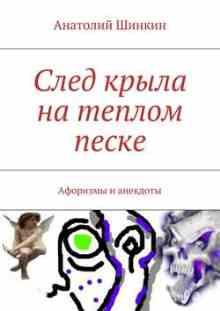 ���� ����� �� ������ ����� - ������ ��������