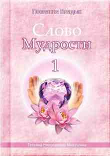 ����� ��������  1 - �������� �������