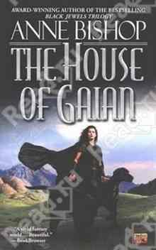 The House of Gaian - Bishop Anne