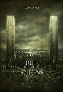 A Rule of Queens (Rice Morgan)