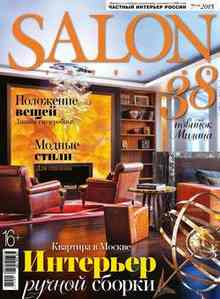 SALON-interior 07/2015 (Коллектив Авторов)
