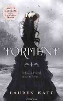 Torment (Kate Lauren)