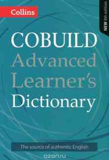 Collins Cobuild: Advanced Learners Dictionary - Куренков Александр