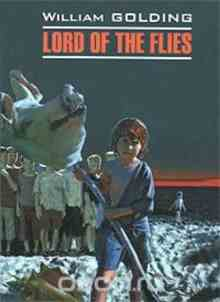 Lord of the Flies (Golding William)