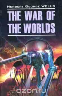 The War of the Worlds (Wells Herbert George)