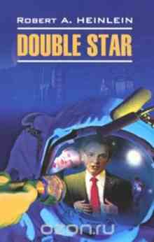 Double Star - Heinlein Robert A.
